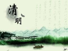 2019清明节微信朋友圈难过说说 清明节说说大全2019